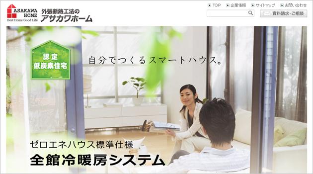 asakawahome_hptop
