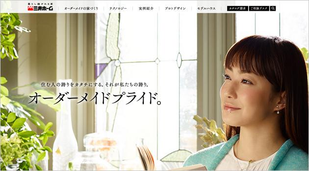 mitsuihome_hptop